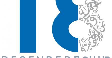 1200px-UN_Arabic_Language_Day