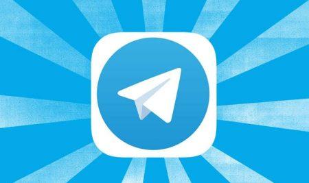 اطلقت كلية النخبة الجامعة قناتها على تطبيق تلغرام